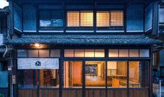 一棟貸し分散型古民家ホテル「小浜町家ステイ」