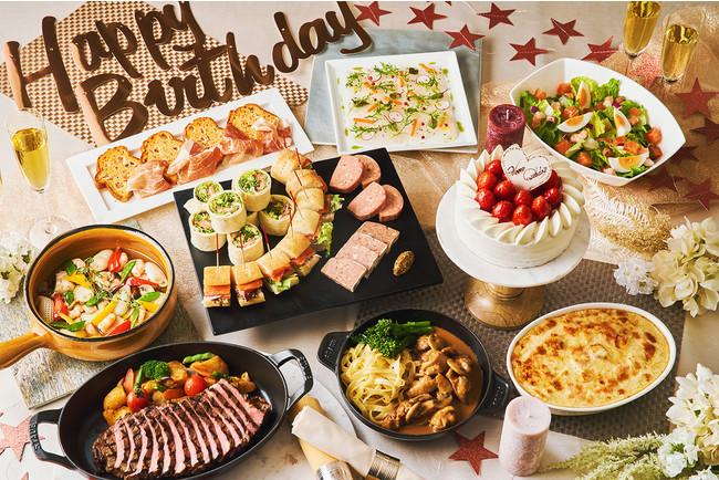 お誕生日のお祝いをイメージしたプレミアムパーティープラン