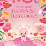 「 atre MEGURO HAPPINESS has come! 」 ビジュアルイメージ