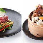メイン料理一例。24種類の中から、お好みのお料理をお選びください。