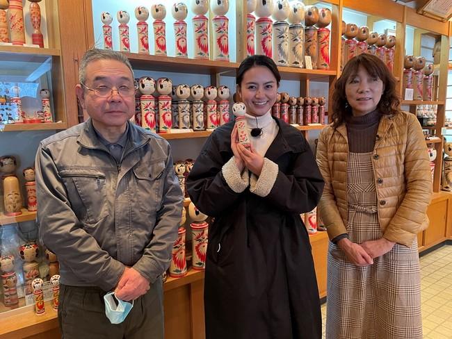 「東北さんぽ」 旅チャンネル