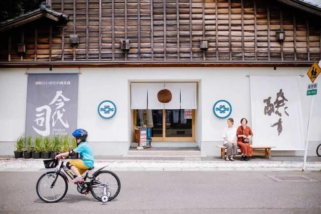 日常生活に酒蔵がある街、新潟