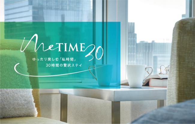 ME-TIME30
