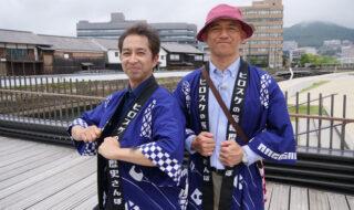 『ヒロスケの長崎歴史さんぽ』ⓒ 長崎ケーブルメディア