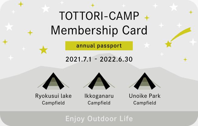 会員カード(デザインイメージ)