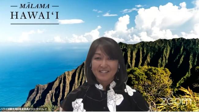 ハワイ州観光局日本支局長